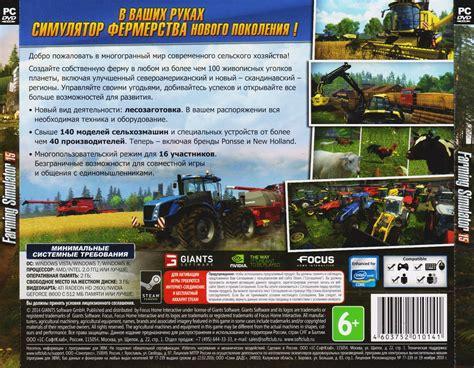 farm simulator product key picture 9