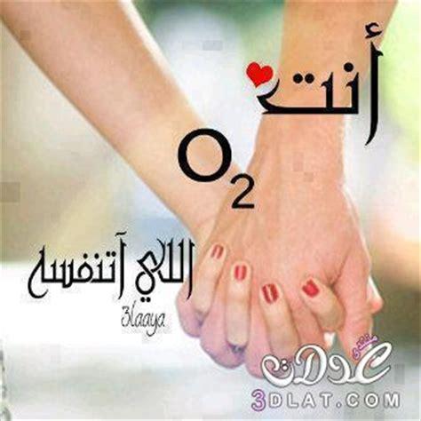 Aflam ajnabiya romansiya picture 3