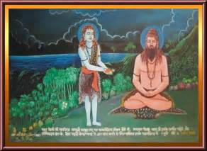navnath mantra for hair growth picture 11