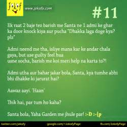 vigora ka use hindi me picture 3