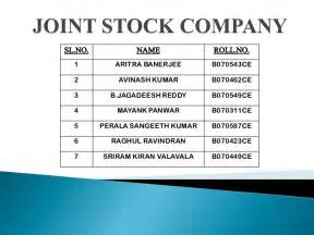 joint stock company picture 1