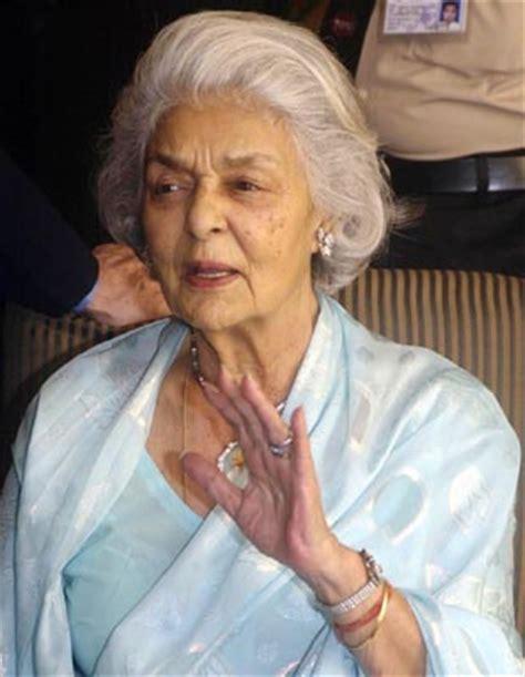 maharani herbal picture 3