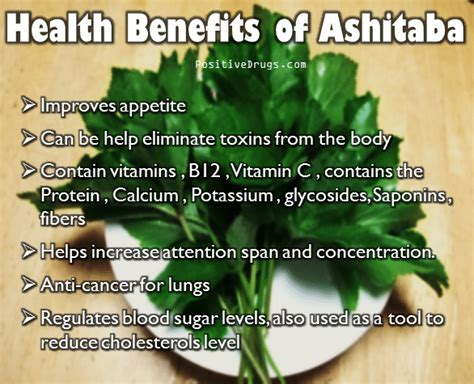 asitava leaves health benefits picture 1