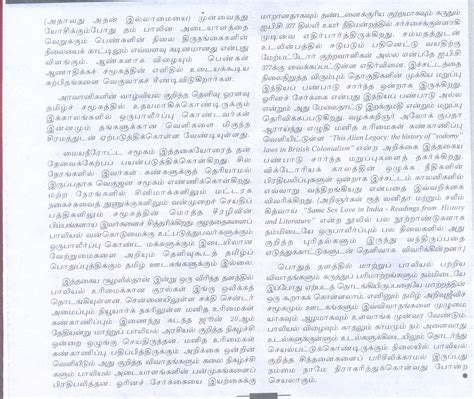 malayalam sex book read & stories picture 5
