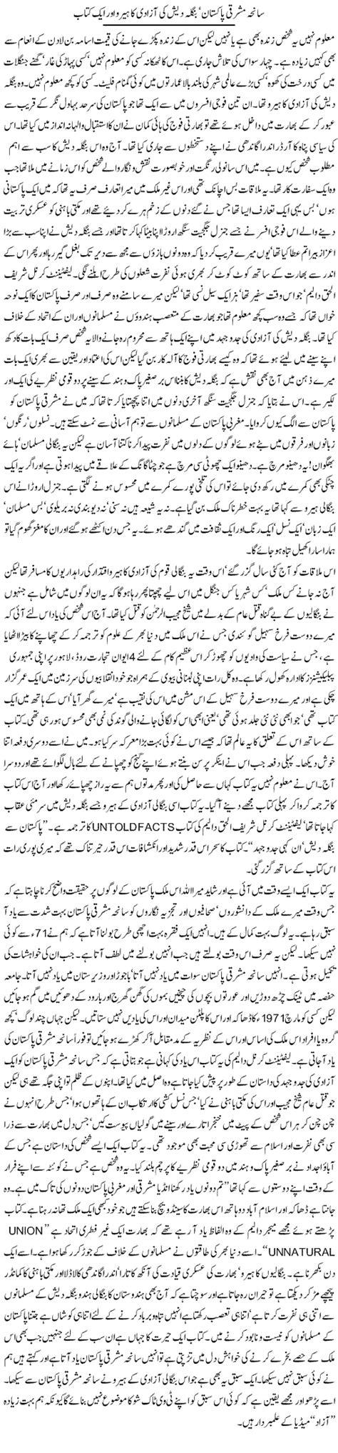 anti teacher or mosi ki chut stories gandi picture 5