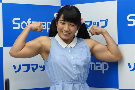 female asian muscle picture 9