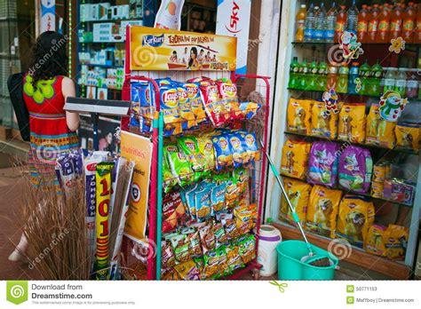 six store hindi picture 6