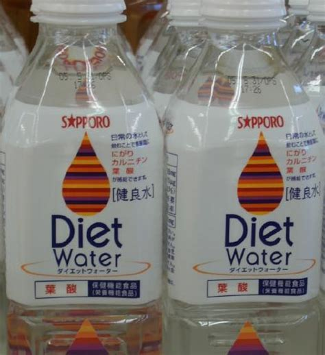 water and diet picture 9