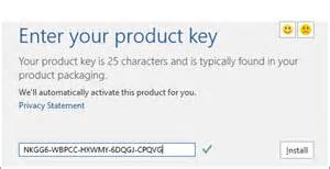 please enter your product key 2009 picture 1