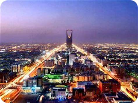 argan life for sale jeddah saudi picture 4