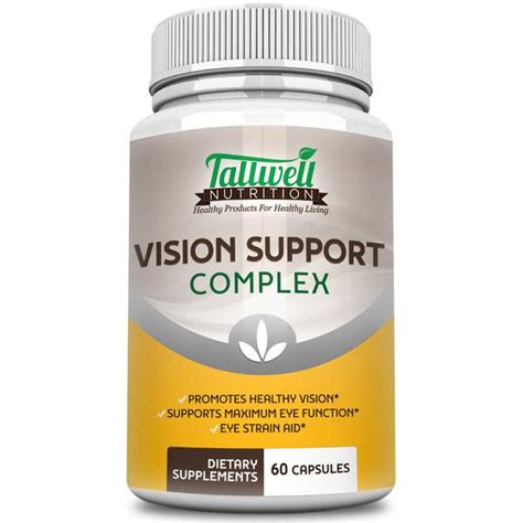 food supplement with lycopene and lutein available at picture 4