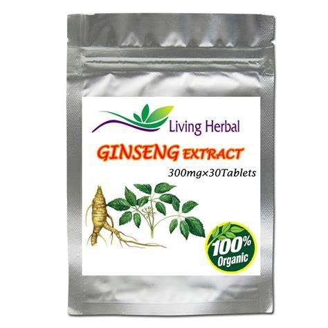 drivemax herbal capsule (for men) picture 9