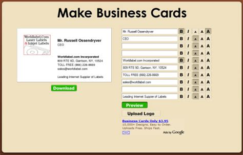 free online business card templates and photos picture 5