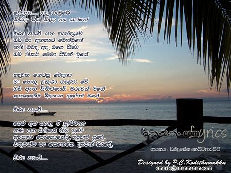 lyrics to with h picture 3