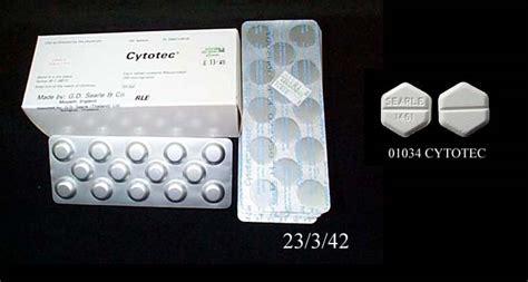 cortal abortive drug picture 11