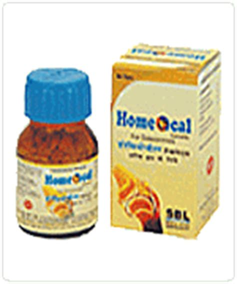 sbl homeopathic medicine for instant girl libido picture 10