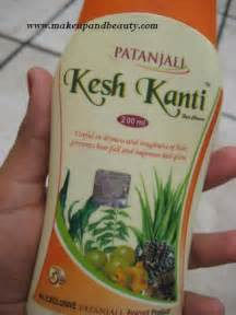 pathanjali herbal kasmeerini review picture 5