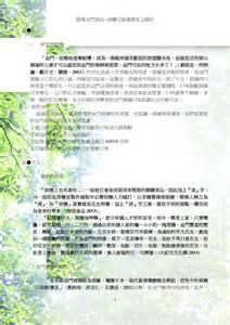 bd t3 supplement picture 3