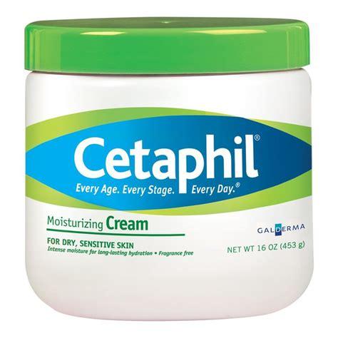 free skin cream picture 5