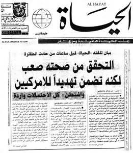 a list of medicine of al saudia tibbi picture 6