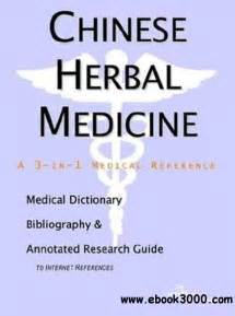 Herbal dictionary picture 3