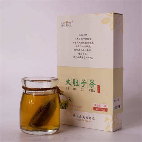 herbal tea that help eliminate belly fat picture 1