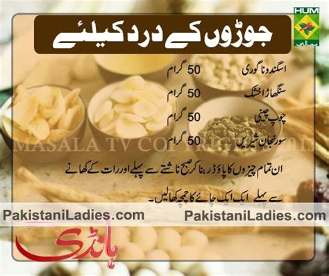 green tea by dr bilqees sheikh for weight picture 7