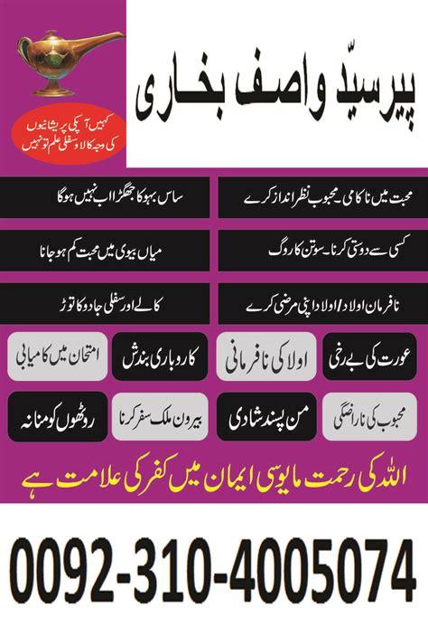 bhabe ko need mian sex urdu store picture 17