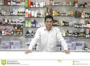 indianm medicines used in bharain medical shops picture 1
