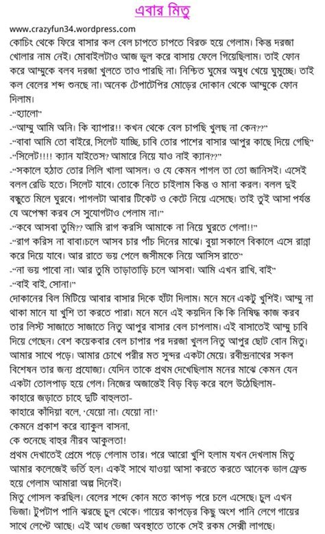 kalkata sex anti golpo picture 2