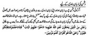 wazifa for breast enlarge picture 14