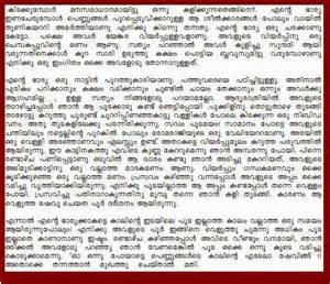 online read malayalam kambi kathakal picture 3