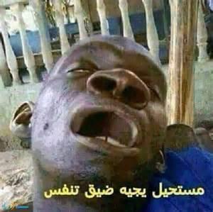 e - chercher fadaih lmaghrib picture 9