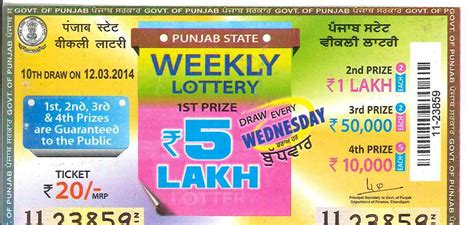 joint 50 state lottery online picture 9