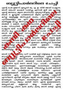 online read malayalam kambi kathakal picture 9