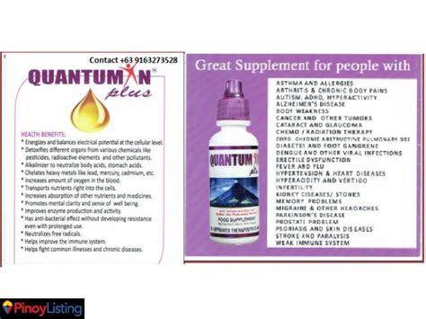 quantuminplus philippines picture 3