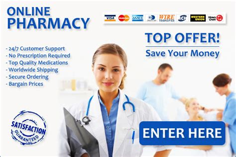 buy solcourovac in online pharmacy picture 1
