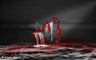 hussain picture 5