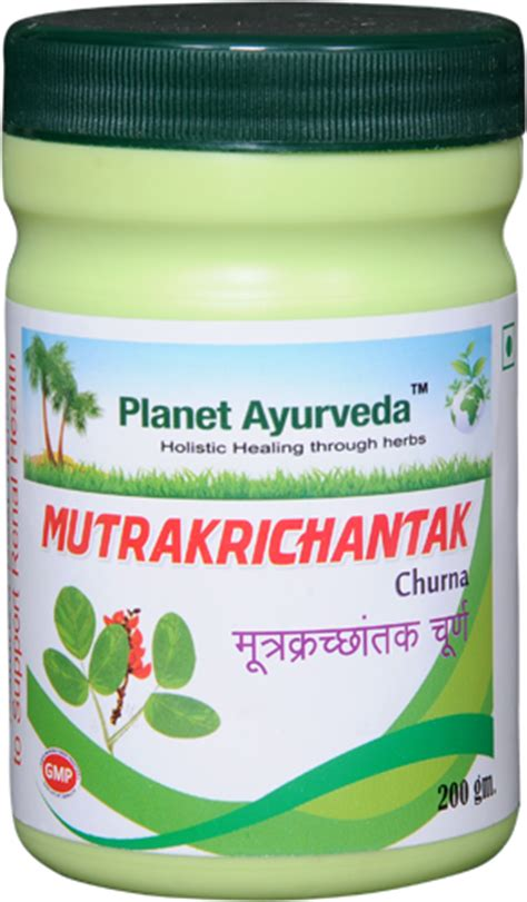 mutrakrichantak herbal mixture picture 1