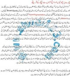 streach marks treatment from dr khurram picture 17
