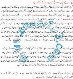 hair on face genital disturbances for urdu picture 11