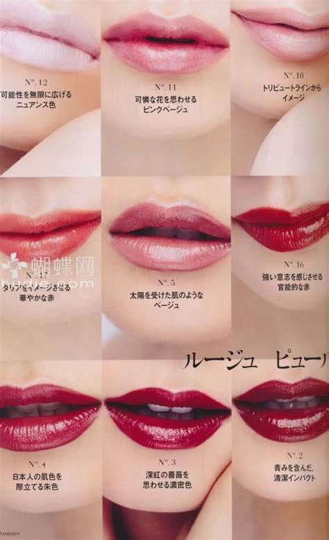 victoria secret lipgloss colors picture 1