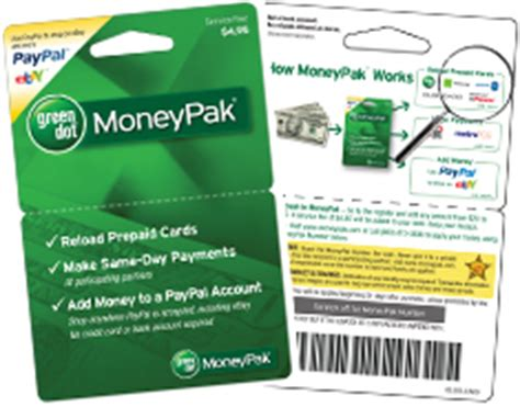 money pack for greendot picture 3