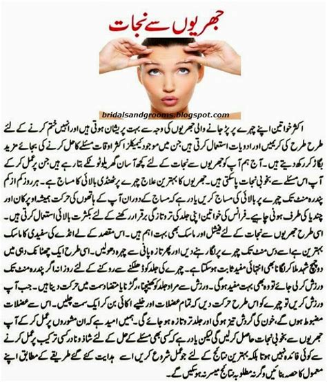 dr khurram tips anti wrinkle picture 17