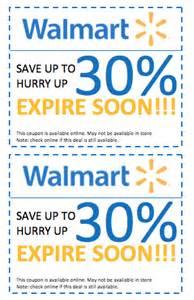 2015 new prescription coupon picture 14