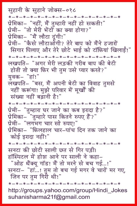 female writ bhaiya ne mujhe choda hindi sex picture 10