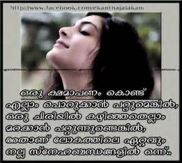 sexy malayalam breast milk stories picture 6