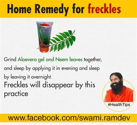 ramdev babas home remdy for acne picture 1