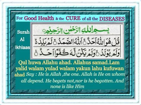 dua for weight loss picture 6