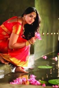 cream girl hindi story picture 1